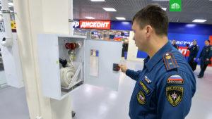 МЧС России дополнило риск-ориентированную модель шестой категорией риска