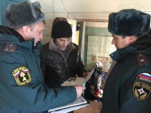 МЧС России в 2020 году увеличит число инструктажей и консультаций по разъяснению требований пожарной безопасности